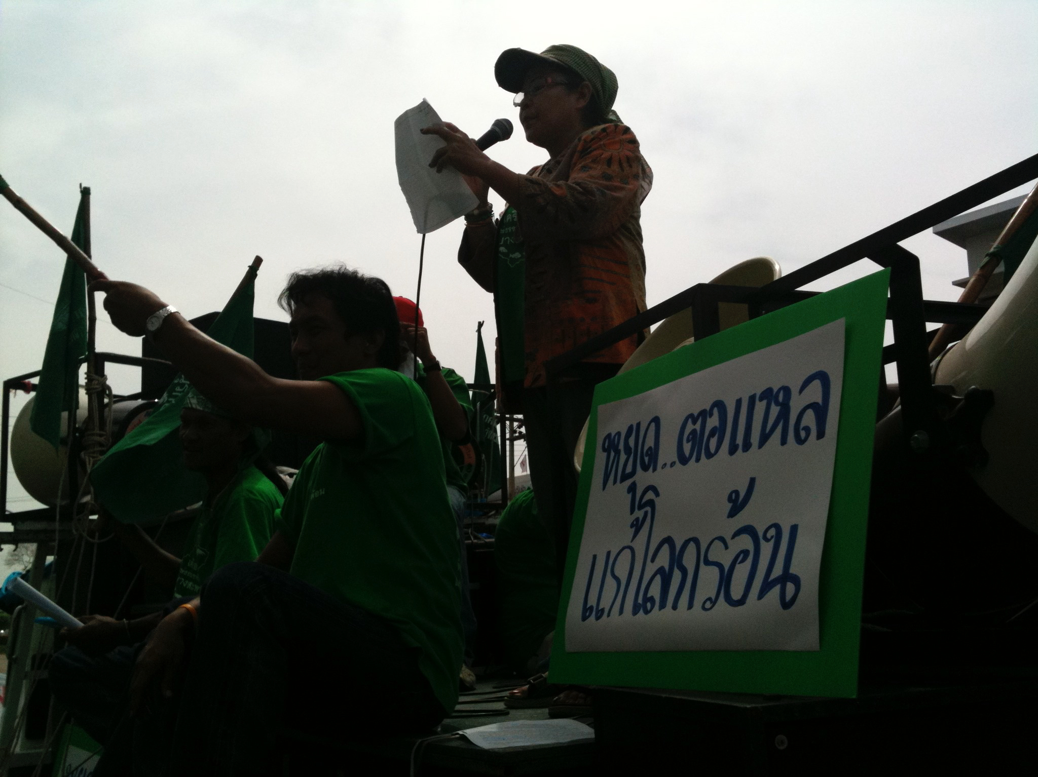 Thai Climate Justice's Protest at Surat Thani 2010